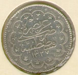 Osmanlı madeni paraları